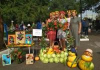 Выставка цветов и даров садово-огороднической деятельности